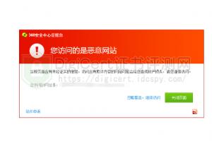 浏览器提示危险网站